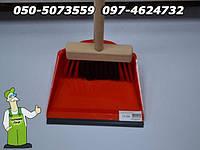 Набор для уборки ''Ленивец'' удобный совок + щётка, фото 1