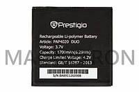 Аккумуляторная батарея PAP4020 Li-ion к мобильному телефону Prestigio 1700mAh