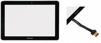 Тачскрин (сенсорное стекло) для Samsung Galaxy Tab 2 10.1 (P5100)
