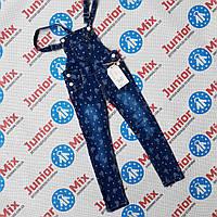 Дитячий джинсовий комбінезон для дівчаток оптом GRACE