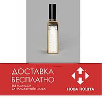 Tester Histoires de Parfums Edition Rare Vici 60 ml 60e4bc50c4b46
