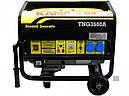 Бензиновый генератор 2,5 кВт KAMA TNG3500A, фото 2