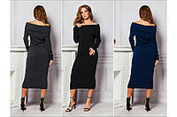 Женское платье Ева ангора   3 цвета в наличии