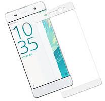 Защитное стекло для Sony Xperia XA F3112 цветное Full Screen