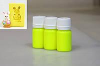 Краситель для силикона желтый (15 г)