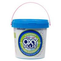 Пятновыводитель (отбеливатель) Astonish OXY-PLUS 1 кг