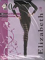 "Колготки ""Elizabeth"" 20 Den microfibra nero, 5"