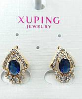 456 Серьги XP с синими цирконами. Ювелирная бижутерия Xuping оптом.