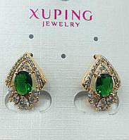 458 Серьги XP с зелёными цирконами. Ювелирная бижутерия Xuping оптом.