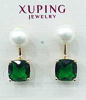 458 Серьги XP с зелёными камнями. Позолоченная бижутерия Xuping оптом.