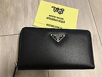 Брендовый кожаный кошелек, фото 1
