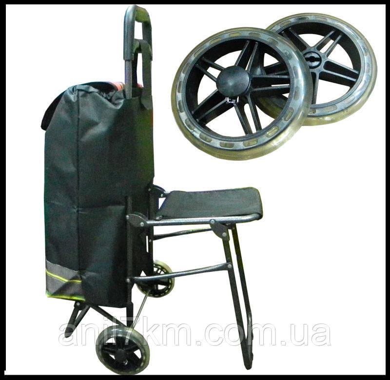 Господарська сумка-візок з відкидним стулчиком на силіконових колесах