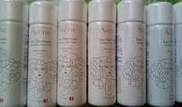 Міцелярна вода для чутливої шкіри Avene (на термальній воді)
