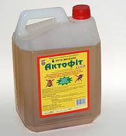Биопрепарат Актофит ( 4,5 л )