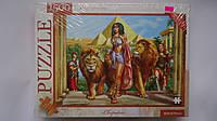 """Пазлы """"Клеопатра и львы"""",1500ел,680*475мм,Danko Toys.Пазлы для детей и взрослых.Пазли для дітей та дорослих """"К"""