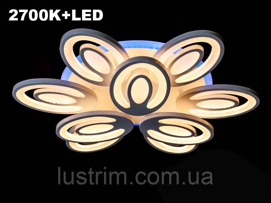 Сверхъяркая светодиодная люстра с цветной подсветкой 195W
