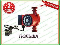 Насос для отопления циркуляционный Grundfos 25-60-180 ( Польша )