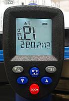 Пирометр Wintact WT900 (от -50 до 900 °C; EMS 0,1-1,0), Кейс (12:1)