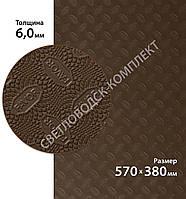 Резина набоечная FAVOR, р. 570*380*6мм, цв. светло-коричневый (6) light brown