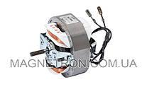 Двигатель для овощесушилок H16/58 Zelmer FD1000.006 792967