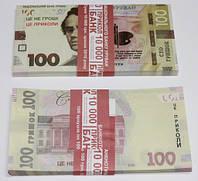 Сувенирные деньги 100 гривен