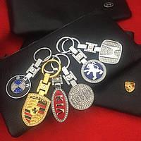 Брелки,украшенные стразами с логотипами к авто БМВ, Порше, Киа, Пежо и др.