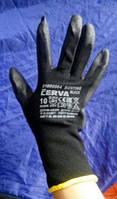 Закупочна ціна! Чеські Захисні робочі рукавиці,розм10.