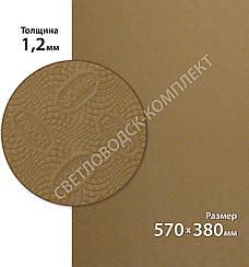Резина подмёточная FAVOR, р. 570*380*1.2мм, цв. бежевый (11) light yellow