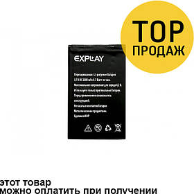 Аккумулятор для мобильного телефона Explay Rio/Rio Play, (Li-polymer 3.7V 1800mAh)
