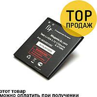 Аккумулятор BL3805 (Li-ion 3.7V 1750mAh) для мобильного телефона Fly IQ4404