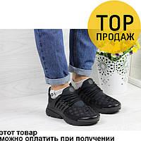 Женские кроссовки Nike Air Presto, черного цвета / кроссовки женские Найк Аир Престо, текстиль, стильные