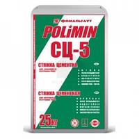 Polimin СЦ-5 Стяжка для пола 10-80мм (25кг)