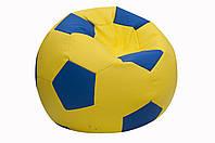 Мяч Fan XL