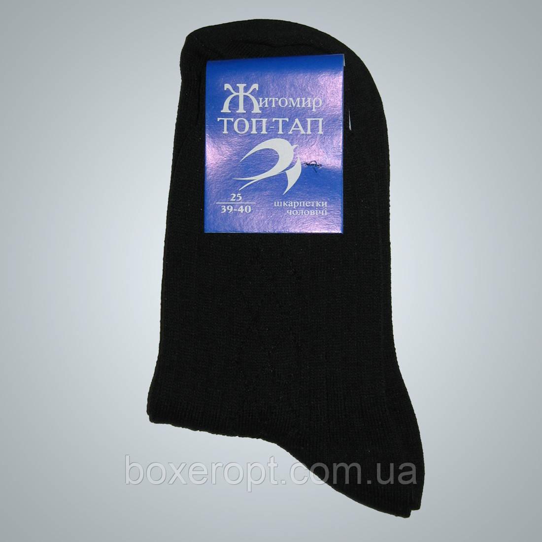 Мужские носки ТОП-ТАП - 7.50 грн./пара (полушерсть, черные)