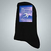 Мужские носки ТОП-ТАП - 7.50 грн./пара (полушерсть, черные), фото 1