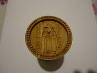 Печать  Царская семья Романовых