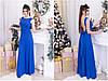 Женское нарядное Платье  в пол Дарлинг