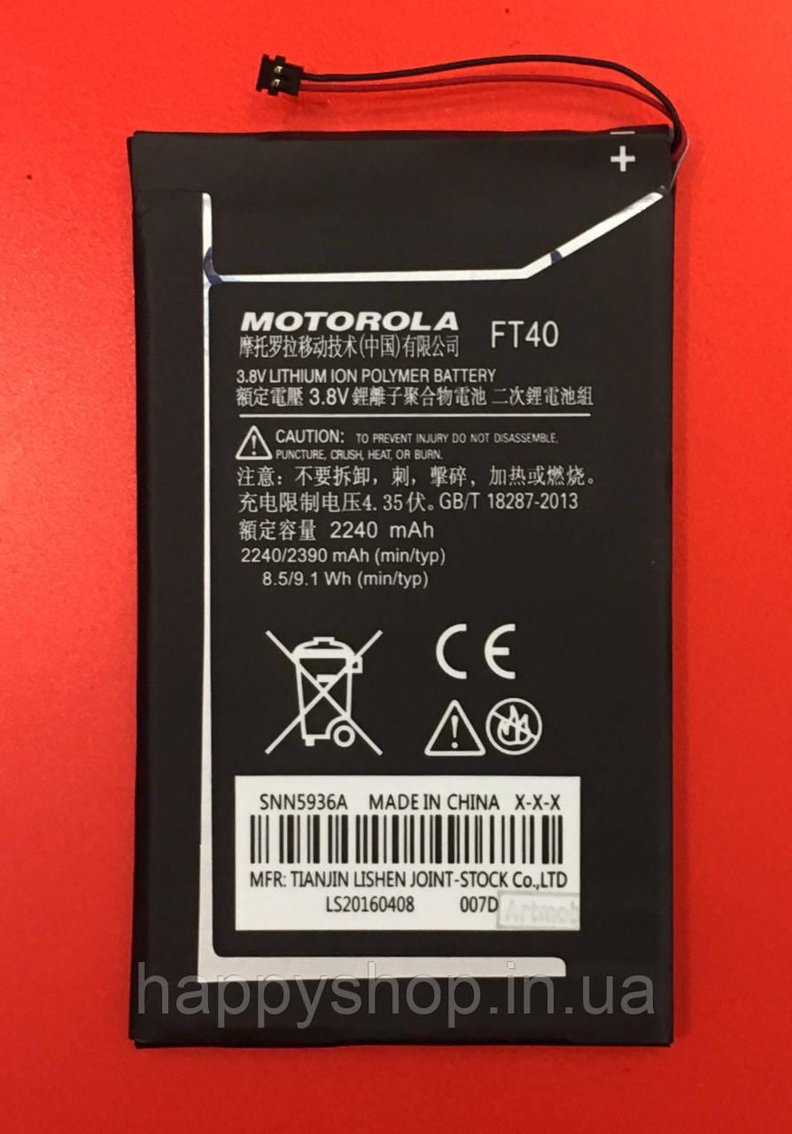 Батарея Motorola MOTO E XT1526/XT1528 (FT40) оригінал