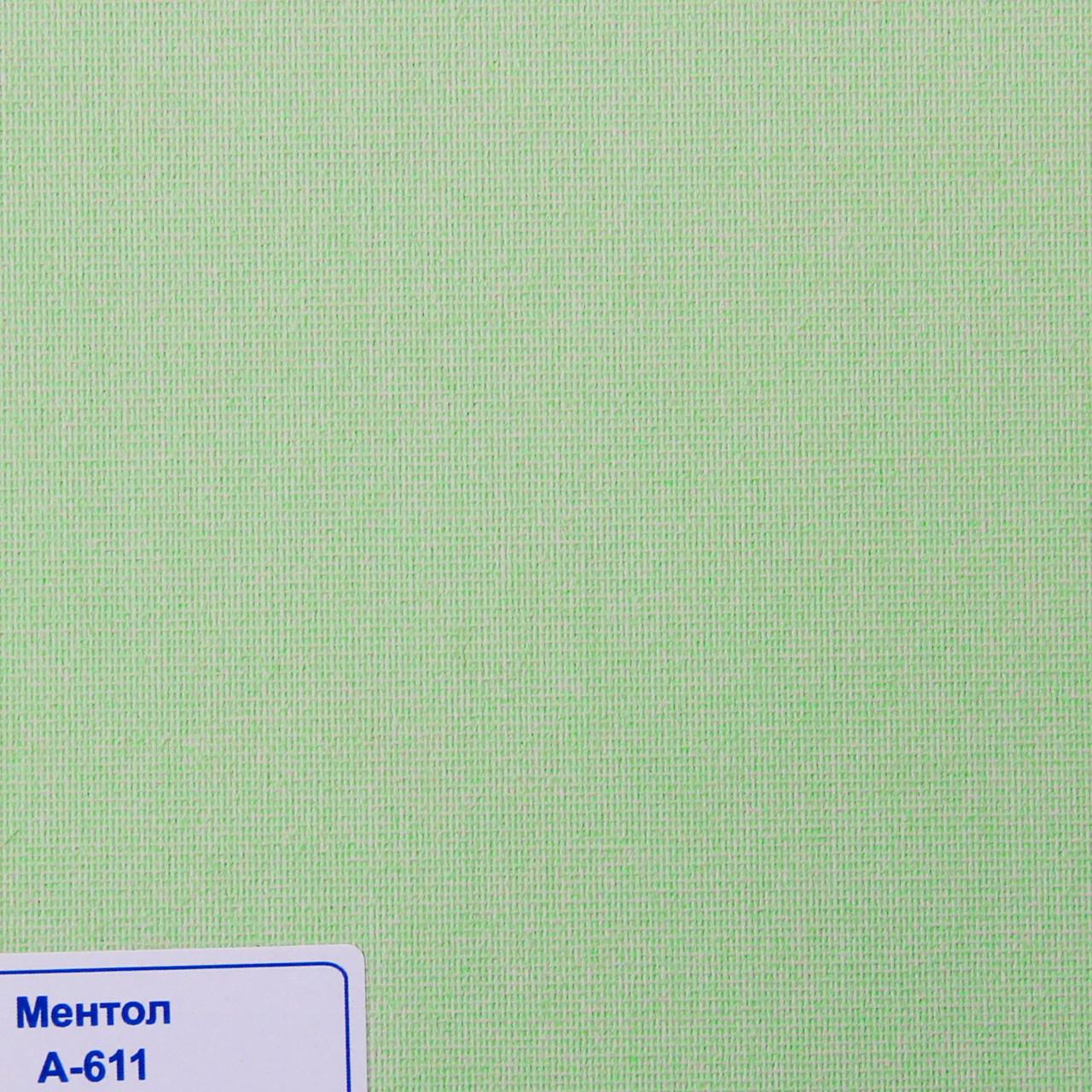 Рулонные шторы Ткань Однотонная А-611 Ментол