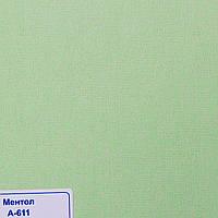 Рулонні штори Тканина Однотонна А-611 Ментол