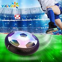Детский летающий мяч Hoverball, Аэрофутбол, аэромяч, ховербол, воздушный мяч