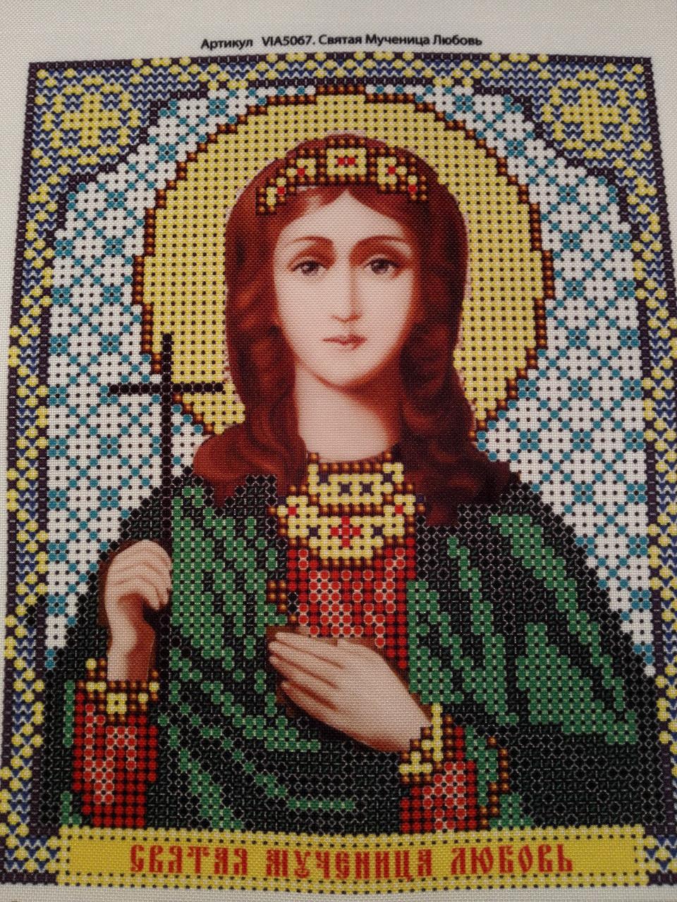 Набор для вышивки бисером икона Святая Мученица Любовь VIA 5067