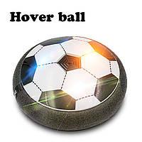 Детский летающий мяч Hoverball, Аэрофутбол, аэромяч, ховербол, воздушный мяч, Хит продаж
