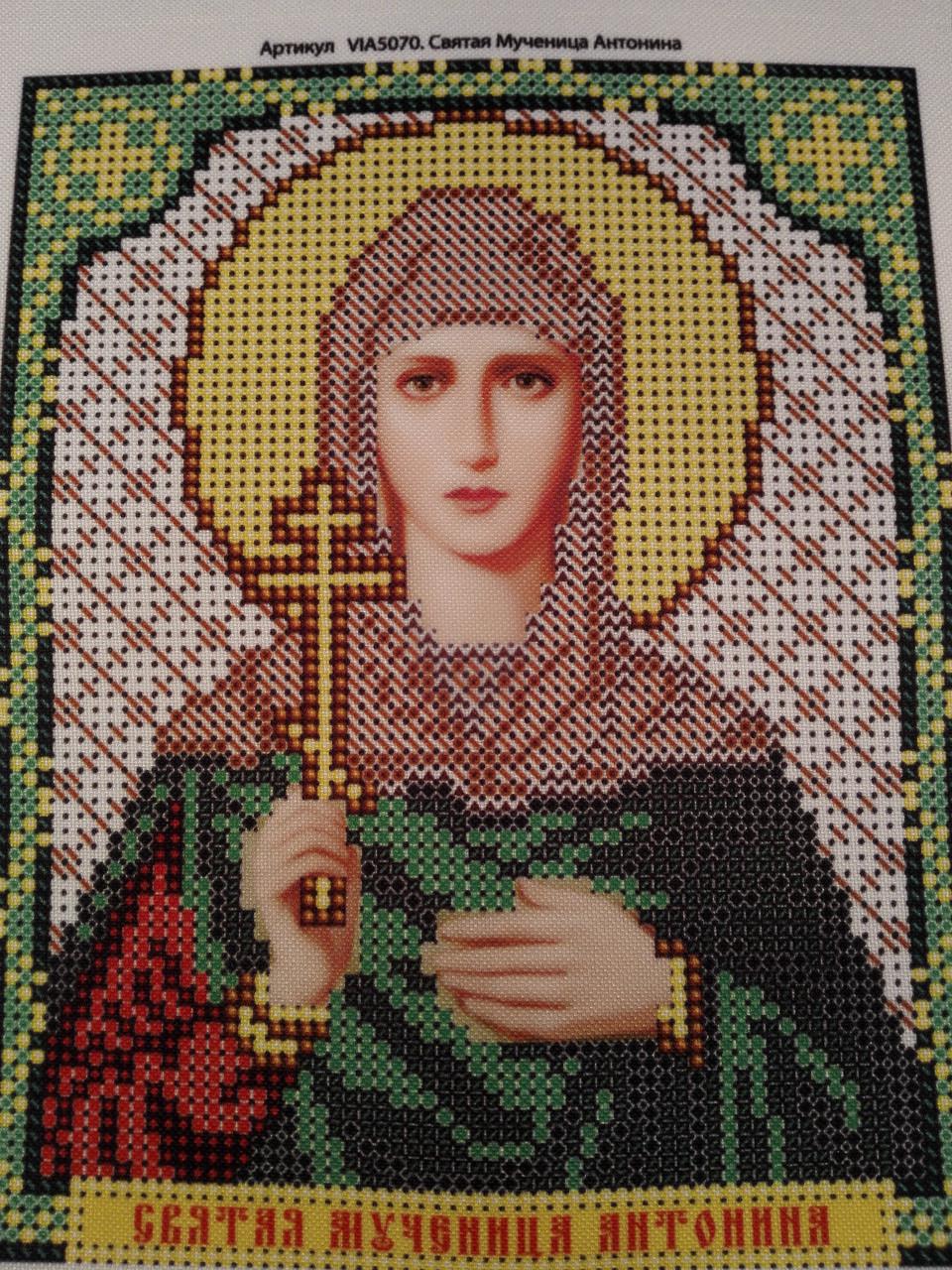 Набор для вышивки бисером икона Святая Мученица Антонина VIA 5070