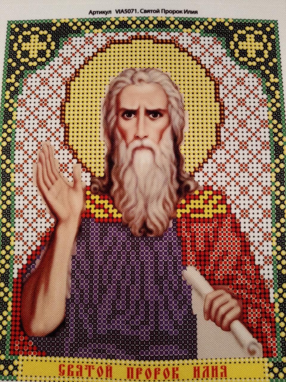 Набор для вышивки бисером икона Святой Пророк Илия VIA 5071