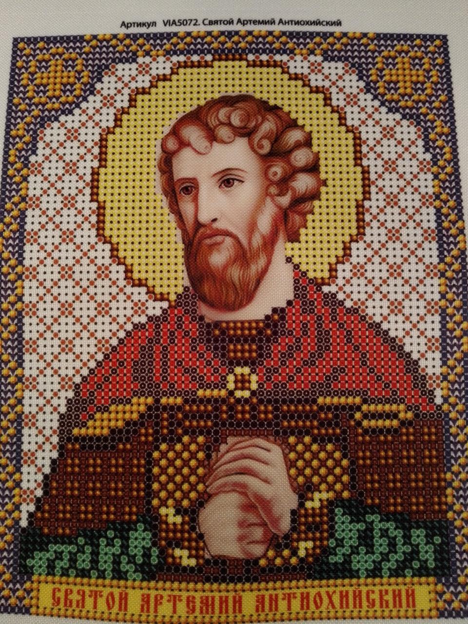 Набор для вышивки бисером икона Святой Артемий Антиохийский VIA 5072