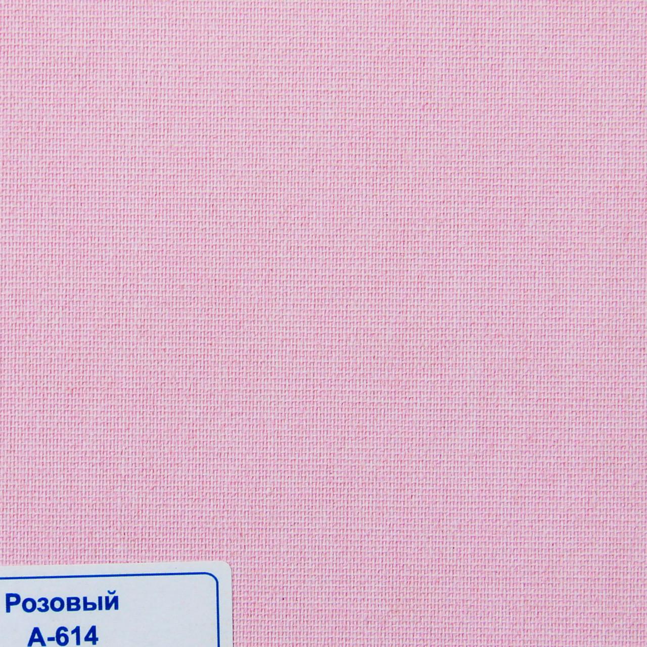 Рулонные шторы Ткань Однотонная А-614 Розовый