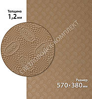 Резина подмёточная FAVOR, р. 570*380*1.2мм, цв. бежевый (10) light beige