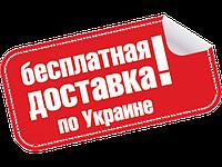 Экономия на доставке лодки Шторм по Украине со склада завода