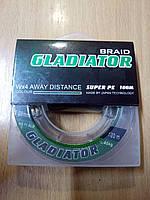 Шнур Gladiator (Гладиатор) 4-х жильный 100м